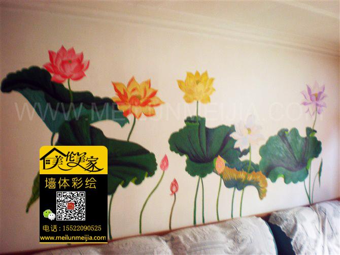 沙发背景墙墙体彩绘荷花-天津河北区金田花园