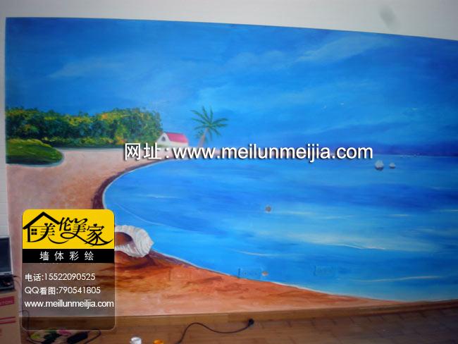风景墙画海边墙绘海螺手绘墙画房子墙体彩绘室内客厅