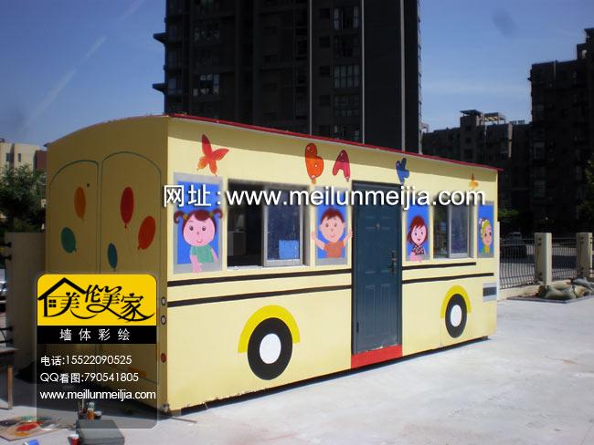 天津集装箱彩绘,卡通集装箱彩绘,幼儿园墙体彩绘素材幼儿园墙体彩绘图案幼儿园手绘墙画高端幼儿园创意墙绘