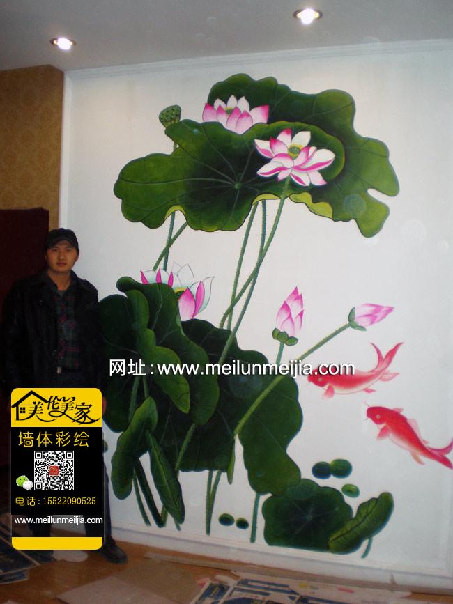 天津室内荷花墙绘,室内荷花池,室内墙绘,室内创意墙绘,图案,室内创意墙绘图片,室内立体墙绘,幼儿园室