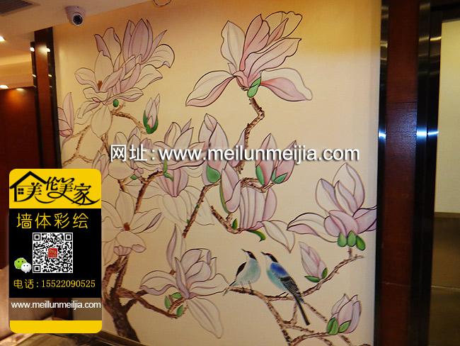 天津酒店墙体彩绘,天津饭店墙绘,天津餐厅手绘墙,墙绘,墙面彩绘,手绘墙,彩绘,天津彩绘,天津墙面彩绘,酒店墙绘