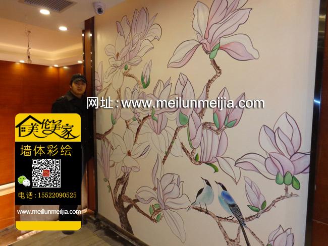 手绘墙公司,天津农家乐墙绘,大厅墙绘,大堂墙面彩绘,商业墙画,店面