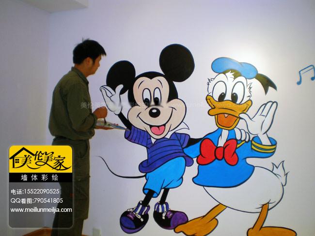 幼儿园墙面墙画唐老鸭墙绘米奇妙妙屋墙绘米妮墙绘手绘墙画幼