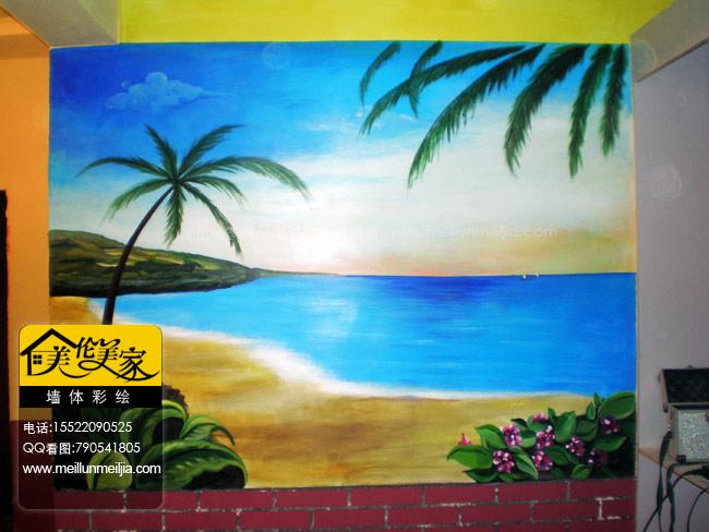客厅墙面墙画椰子树手绘南方海滩风景大海墙体彩绘