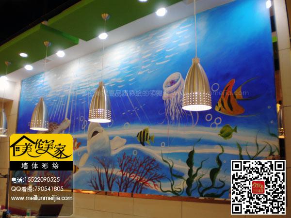 天津海底世界墙体彩绘海洋馆大白鲨墙绘海龟手绘墙