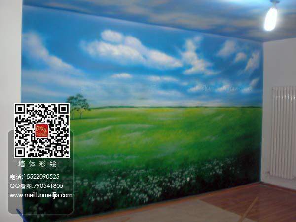天津室内壁画风景墙绘草园墙体彩绘室内墙面设计装修效果图