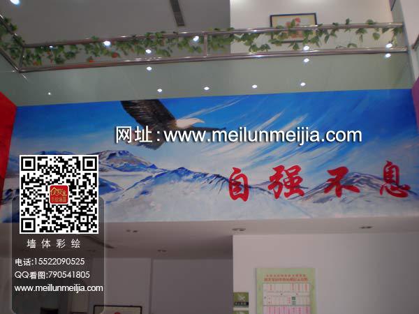 室内室外设计效果图,公益手绘墙画
