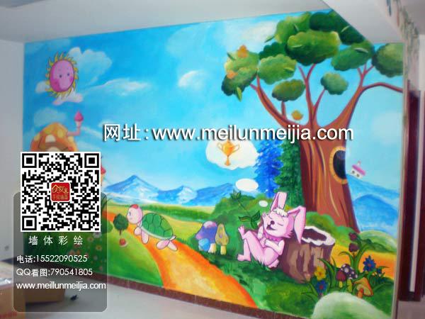 天津墙体彩绘龟兔赛跑幼儿园墙面墙饰墙体彩绘幼儿园六一主题墙幼儿园