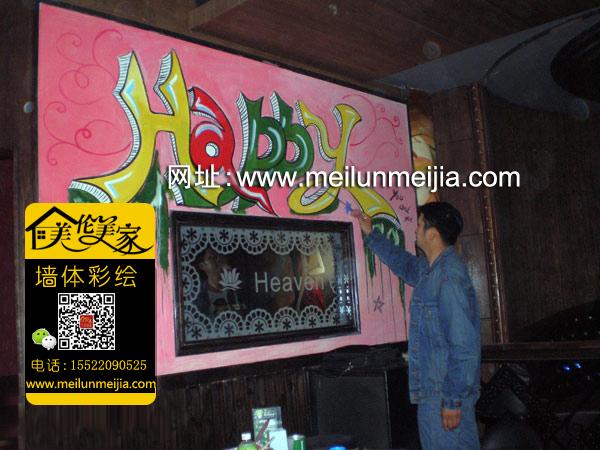 天津涂鸦墙体彩绘,背景墙墙绘,个性创意彩绘,手绘墙,非主流墙画,时尚室内装修墙面设计画,油画,潮彩绘