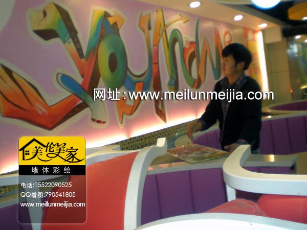 墙绘效果图素材音符墙绘用餐墙体彩绘餐厅吃饭墙画