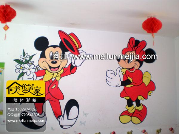儿童房墙绘米奇妙妙屋墙体彩绘米老鼠墙绘手绘卧室墙效果图-天津塘沽