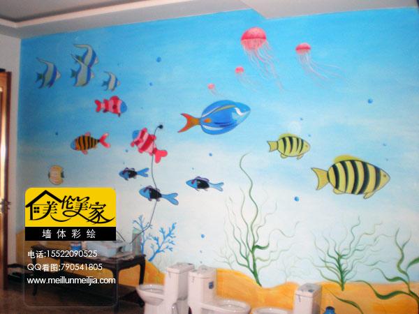 天津幼儿园墙绘海底世界墙体彩绘工装手绘墙优秀幼儿园手绘墙绘素材