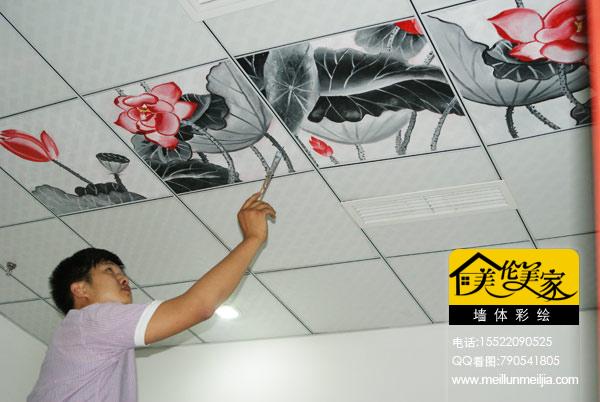 培训机构墙绘素材图片