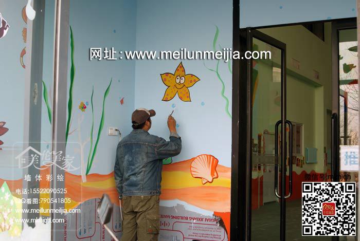贝壳彩绘,蜗牛墙体彩绘,鱼手绘画,海草墙绘,沙滩墙体彩绘,海边手绘墙画,幼儿园墙体彩绘