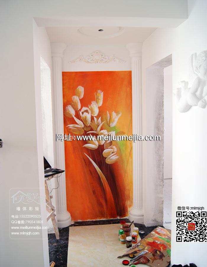 过道玄关彩绘室内墙体彩绘手绘墙客厅