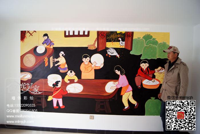 天津农家乐墙绘食堂手绘墙画大锅饭墙体彩绘红色革命喷绘墙画文化墙
