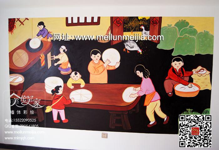 鱼天津墙绘天津墙体彩绘天津手绘墙画墙绘素材墙画价格室内墙面装饰