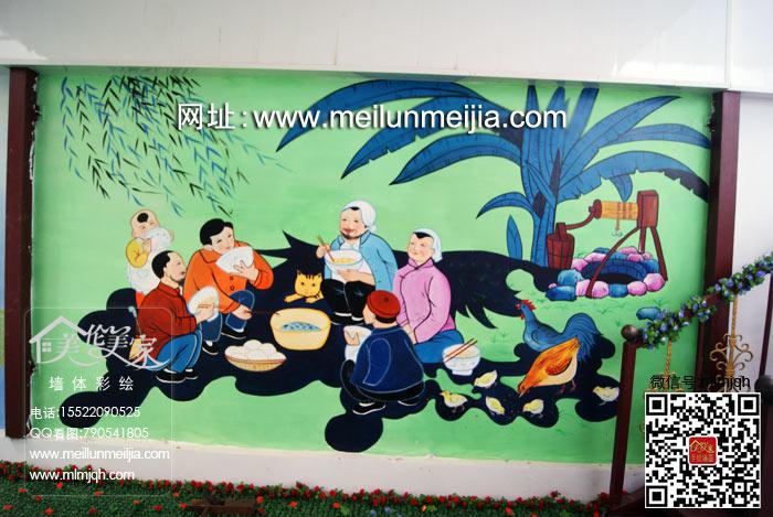 会所农家乐墙体彩绘农家一家吃饭祖孙地里就餐柳树场景墙绘手绘墙画