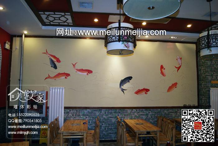 天津日本料理墙体彩绘钓鱼岛就是中国的爱国手绘墙宣传墙绘酒店室内大厅墙面主题装饰手绘墙画