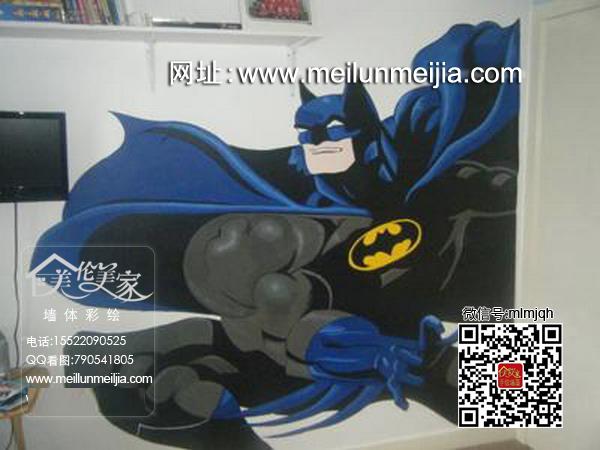 天津儿童房手绘墙蝙蝠侠墙绘蜘蛛侠墙体彩画男孩房间墙面装饰卡通彩绘