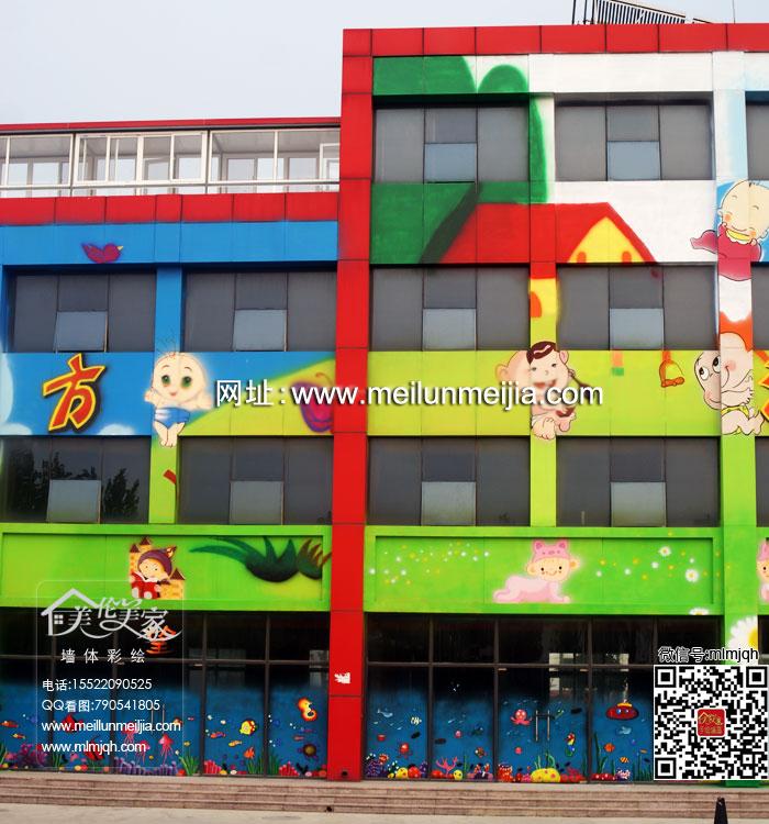 郑州幼儿园手绘图