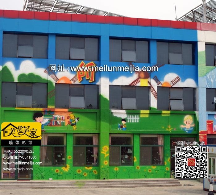 工程墙绘幼儿园手绘墙工装喷绘,海洋馆彩绘,玻璃喷绘,海底世界墙体彩绘