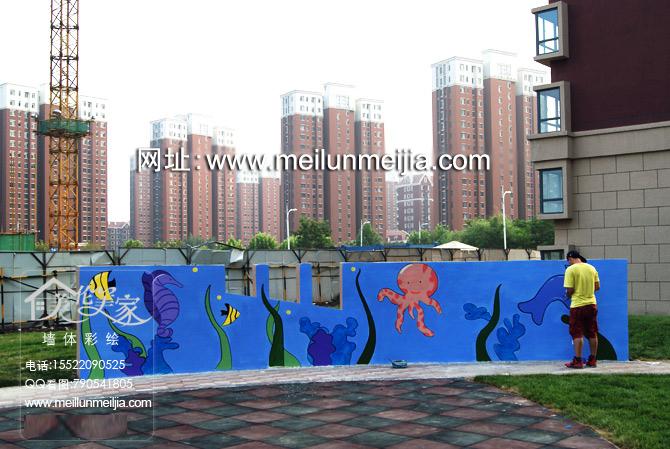 操场墙绘广场文化墙海底世界手绘墙卡通类手绘彩画小区居民健身墙绘