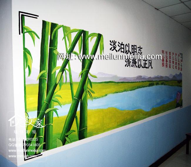 天津市蔡家堡边防派出所墙体彩绘滨海新区公安局汉沽分局政府手绘墙