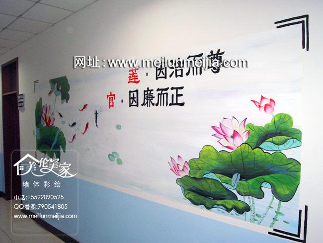 天津室外墙体绘画,幼儿园墙体绘画图,环境整治墙体绘画,部队墙体绘画,室内墙体绘画,新农村建设墙体绘画