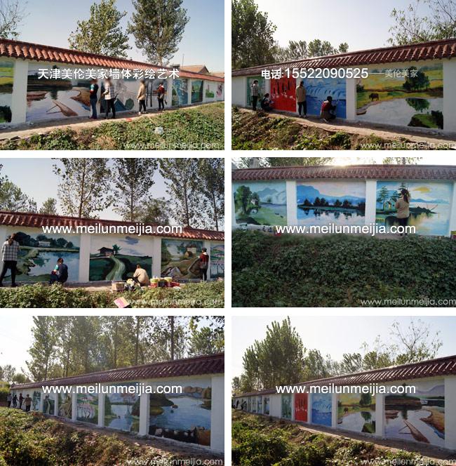 天津新农村外墙绘画工程墙体彩绘风景油画墙绘壁画文化墙彩绘宣传墙