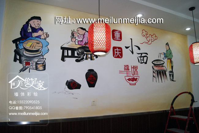 天津墙体彩绘重庆小面餐厅墙绘饭店墙体彩绘酒店手绘墙餐厅手绘墙