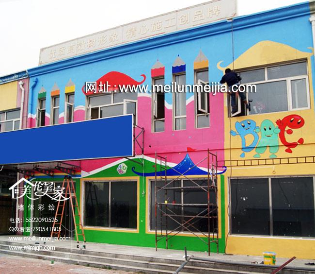 天津幼儿园墙体彩绘,天津幼儿园外墙墙绘,天津幼儿园楼房主题墙画,幼儿园墙画价格,学校室内教室彩绘,主题卡通绘画,创意儿童画