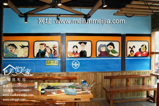 火锅墙绘餐厅酒吧墙绘图案3d效果装饰画创意时尚天津墙绘天津墙体彩绘图片