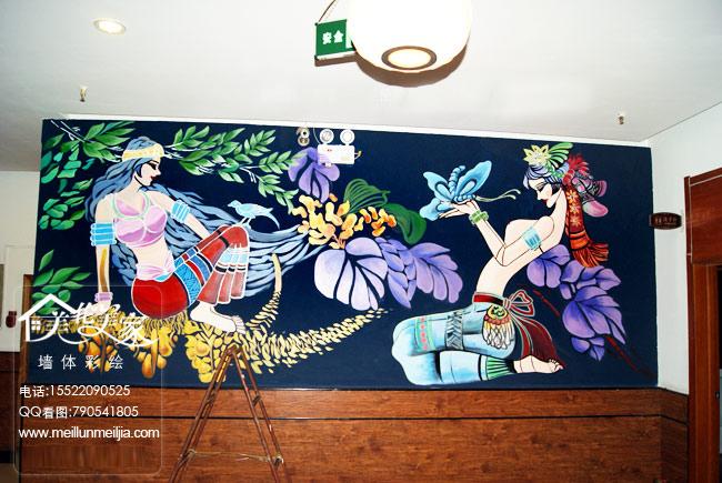 少数民族风情手绘墙画美女壁画时尚天津墙绘天津墙体彩绘天津手绘墙画