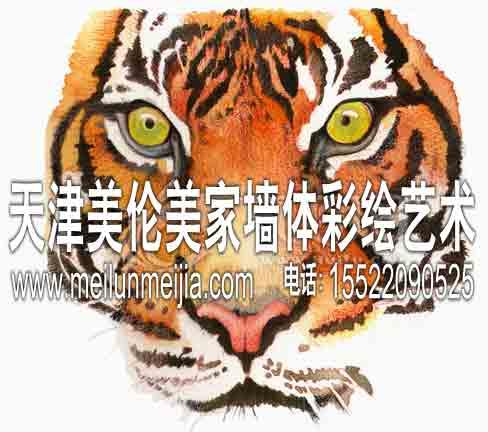老虎虎卡通动物创意绘画动物世界墙体彩绘无框画水彩油画版画艺术绘画