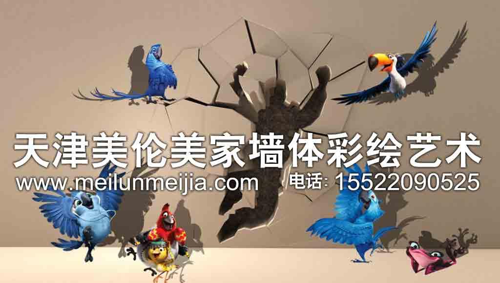 裂痕墙面 人飞起来 破碎 破碎砖墙 破碎墙 创意广告素材 广告设计素材