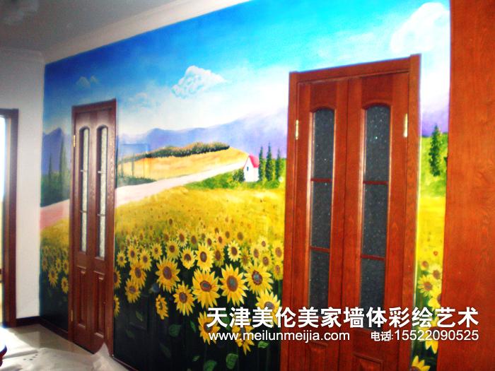 天津碧水庄园家庭墙绘向日葵彩绘家居绘画风景手绘墙田园风光彩绘墙绘