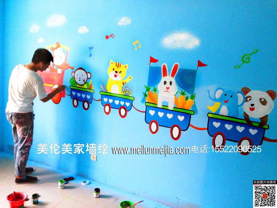 天津幼儿园墙绘,天津墙体彩绘,幼儿园墙体彩绘/火车墙绘/可爱卡通动物