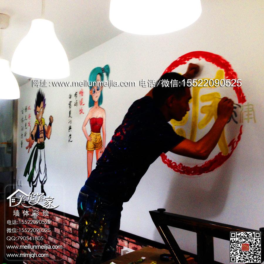 楼梯间墙绘,咖啡厅装饰画,茶馆墙画,酒吧墙体朋绘,幼儿园主题画,学校