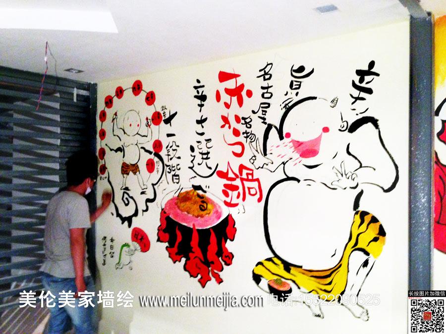 墙绘人物彩绘卡通抽象手工绘画墙面彩绘天津喷绘天津墙绘天津墙体彩绘