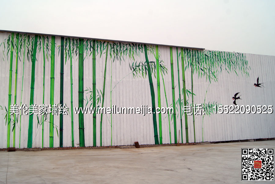 天津西青区农家乐墙绘-竹子墙体彩绘