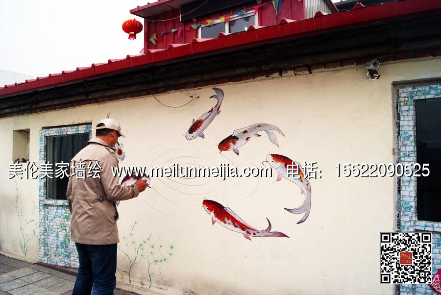 天津西青区农家乐墙绘-院内大门彩绘天津墙绘天津墙体彩绘天津手绘墙