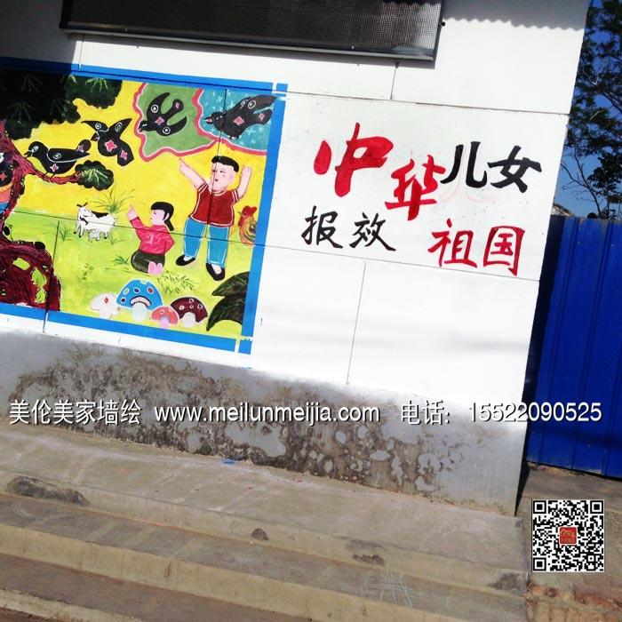 天津墙体彩绘是外墙,内墙|贫困村墙绘|农村文化墙最美乡村墙绘、文化墙街道文化墙彩绘,价值观墙墙体彩绘