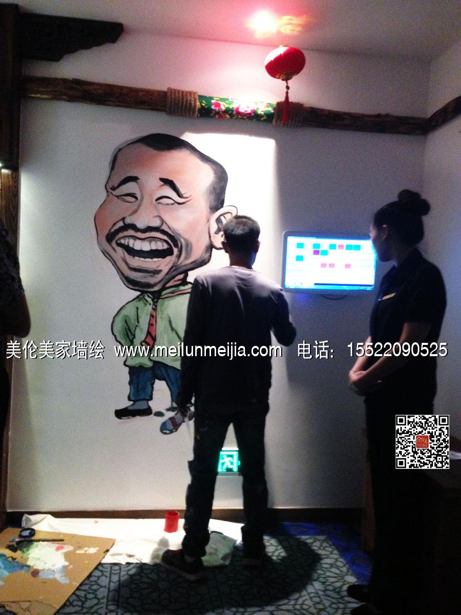 天津舞台墙绘创意设计,漫画明星墙体彩绘,笑话幽默墙体绘画,现代幽默画墙体彩绘,手绘墙画,装修设计