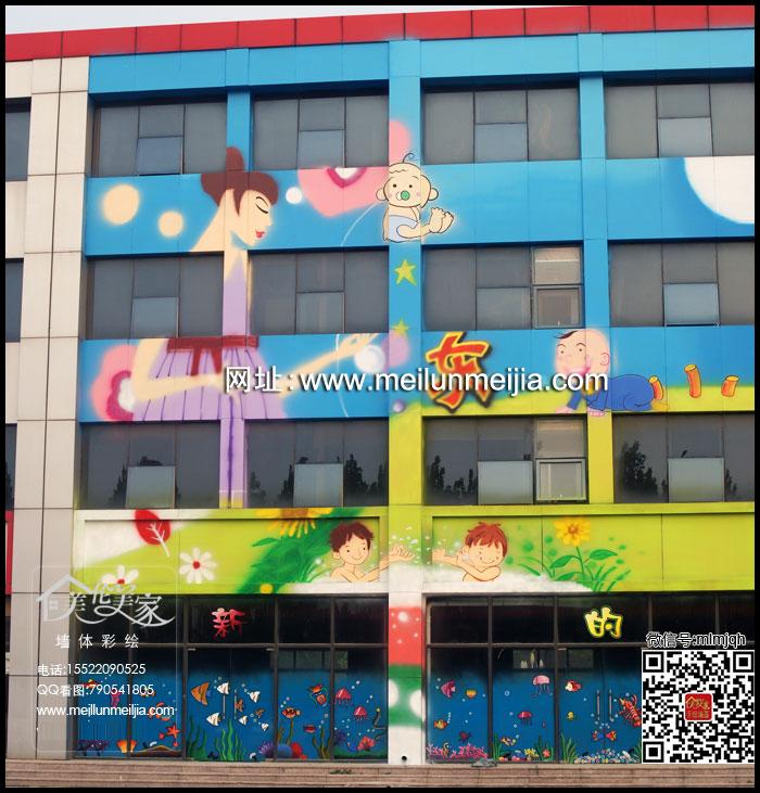 工程墙绘幼儿园手绘墙工装喷绘