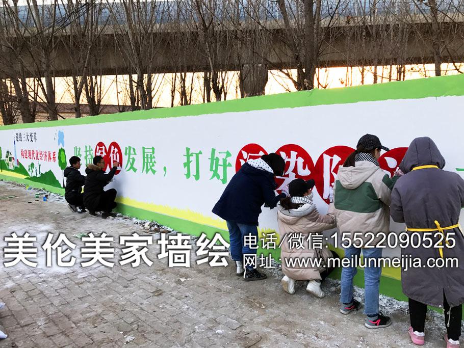 天津党建文化墙体彩绘,党建农村墙体彩绘,户外党建墙体,党建墙体宣传栏,党建墙体,乡村党建墙绘,创意墙