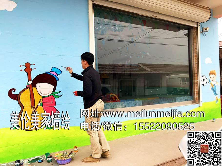 天津幼儿园墙绘多少钱?幼儿园墙体彩绘报价,墙绘用什么颜料和工具创意手绘墙画图片幼儿园墙壁画图案大全图