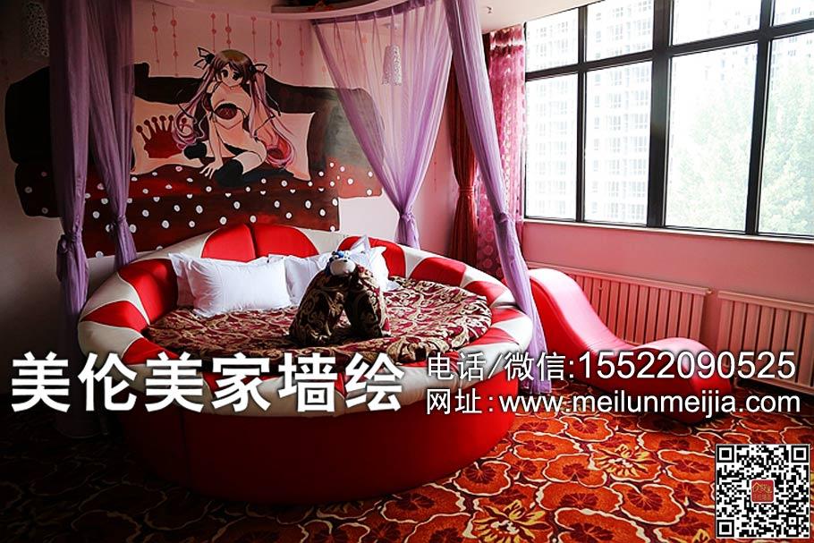 卧室墙画,酒店宾馆卧室墙体彩绘,天津墙绘,天津墙体彩绘,天津手绘墙画,