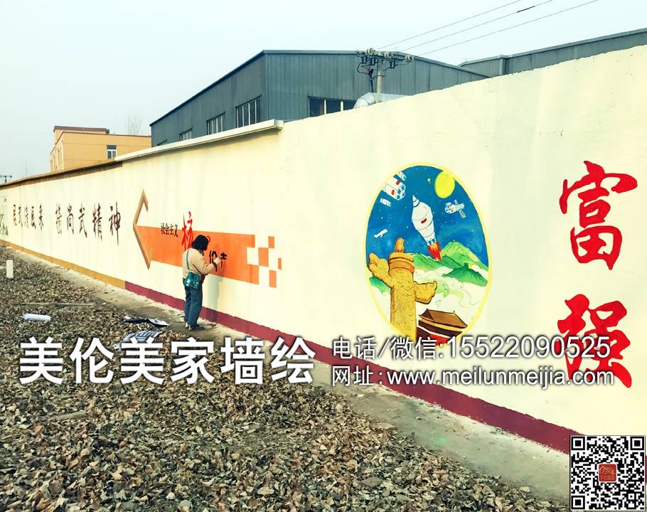 天津墙体彩绘_天津墙绘_天津手绘墙_墙绘_墙面彩绘