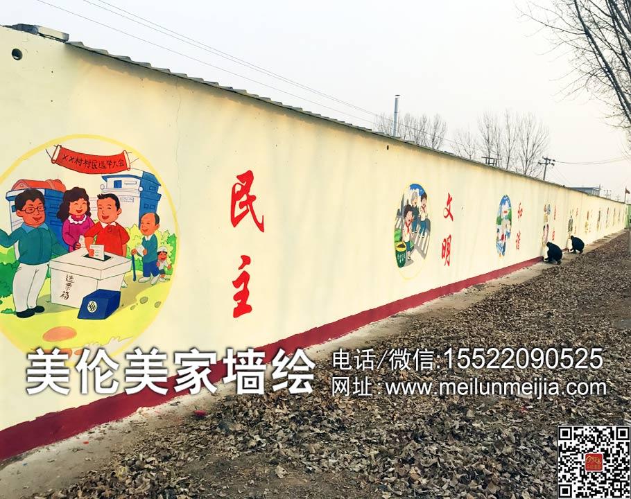 天津墙体彩绘_天津墙绘_天津手绘墙